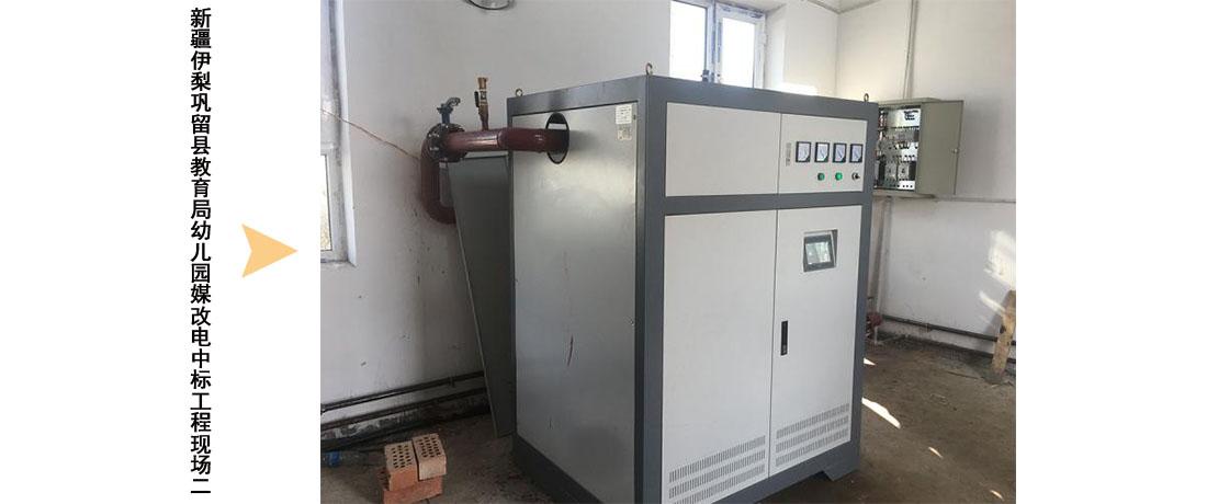 新疆电锅炉案例