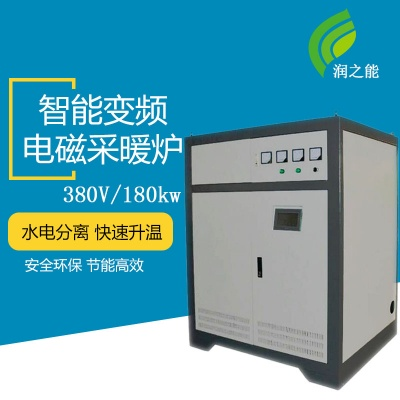 电磁感应采暖炉100kw