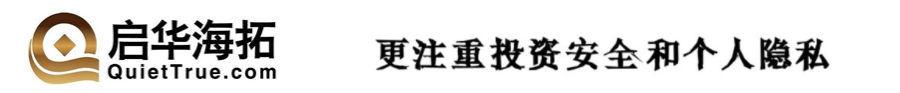 启华海拓移民LOGO