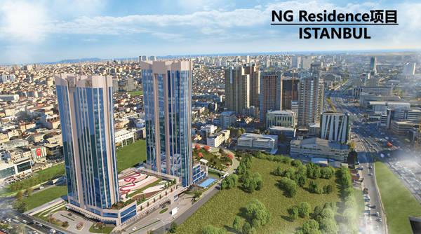 伊斯坦布尔-NG公寓