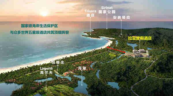 泰国-普吉岛Laya拉亚酒店一期