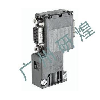 ACDB9M-903系列CAN总线DB9三通四通电缆连接器(T型)