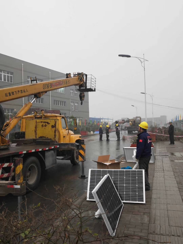 重庆太阳能路灯项目