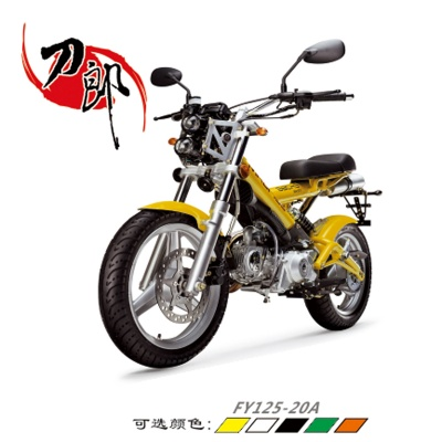 FY125-20A 刀郎