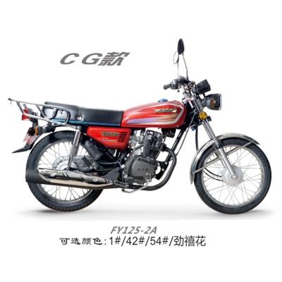 FY150-2A_CG