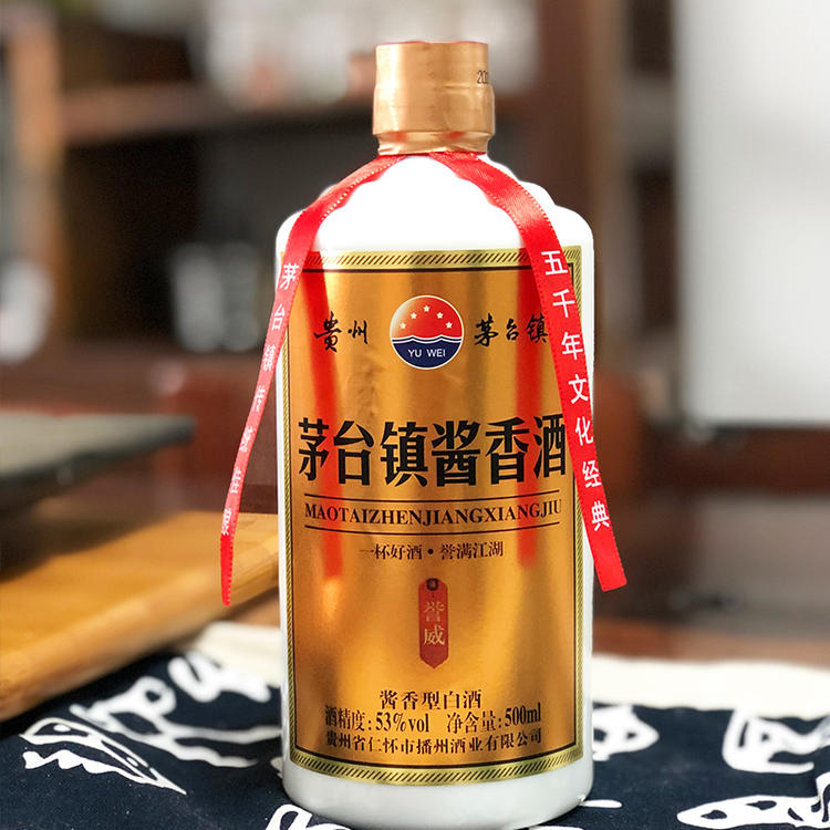53度茅台镇酱香酒