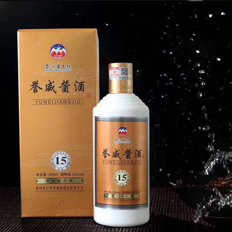 誉威酱酒500ML 酱香白酒