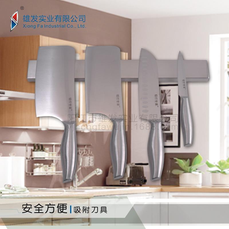 现代厨房全不锈钢壁挂式磁性刀架各类刀具收纳
