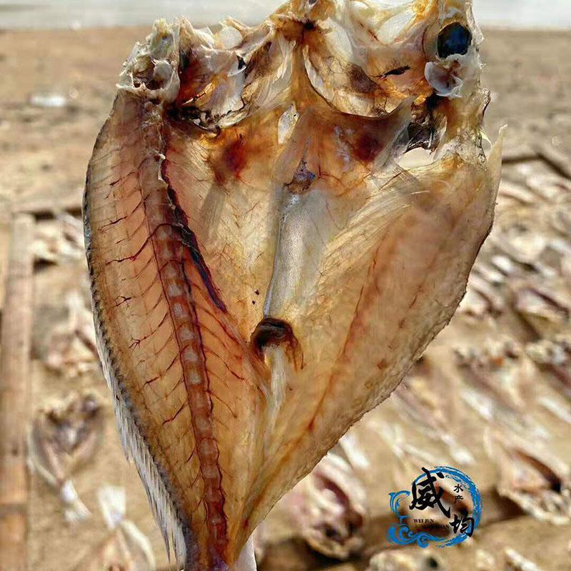 开片或鱼干38元/斤