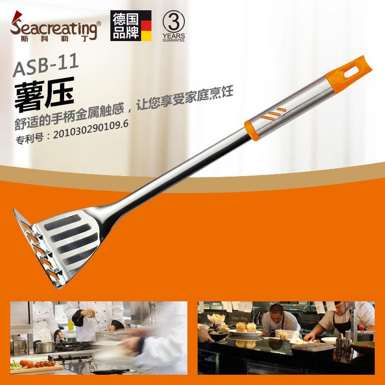 德国斯科勒丁厨房餐具加厚430不锈钢长柄土豆捣碎压薯器薯泥压