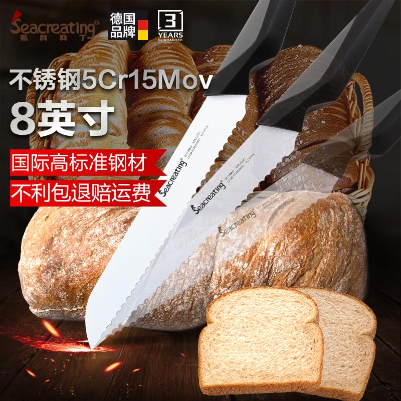 红点奖德国斯科勒丁5Cr15Mov不锈钢锯齿刀面包切片吐司面包刀8寸