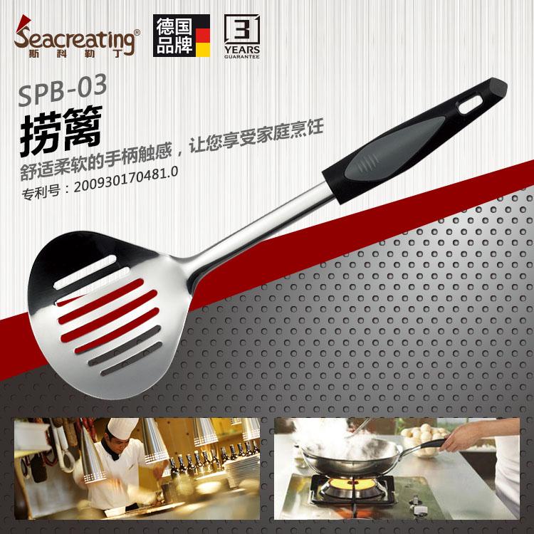 德国斯科勒丁厨房餐具加厚430不锈钢长柄火锅汤渣过滤漏勺捞篱