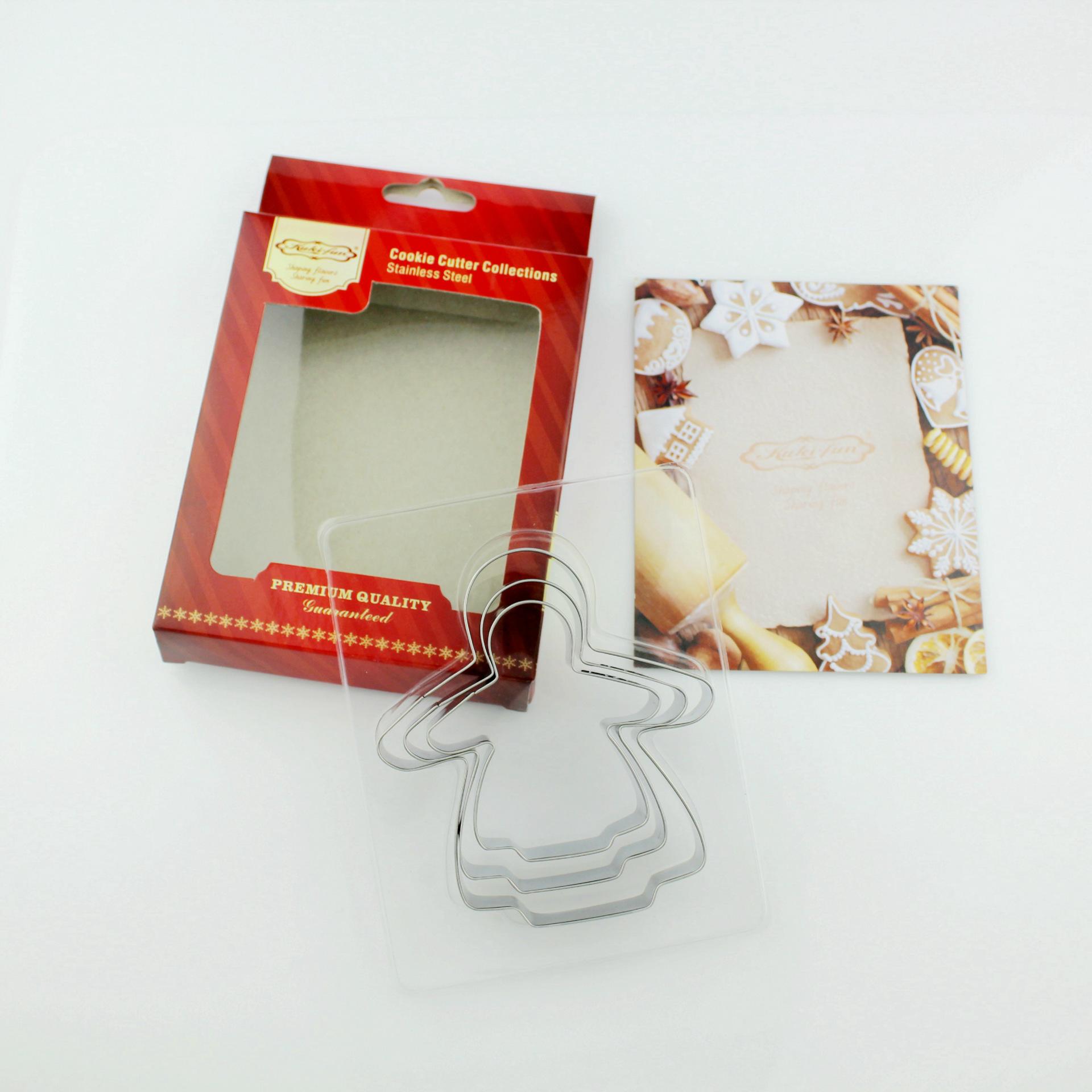 套装不锈钢饼干模DIY烘焙饼印模具圣诞节蛋糕模