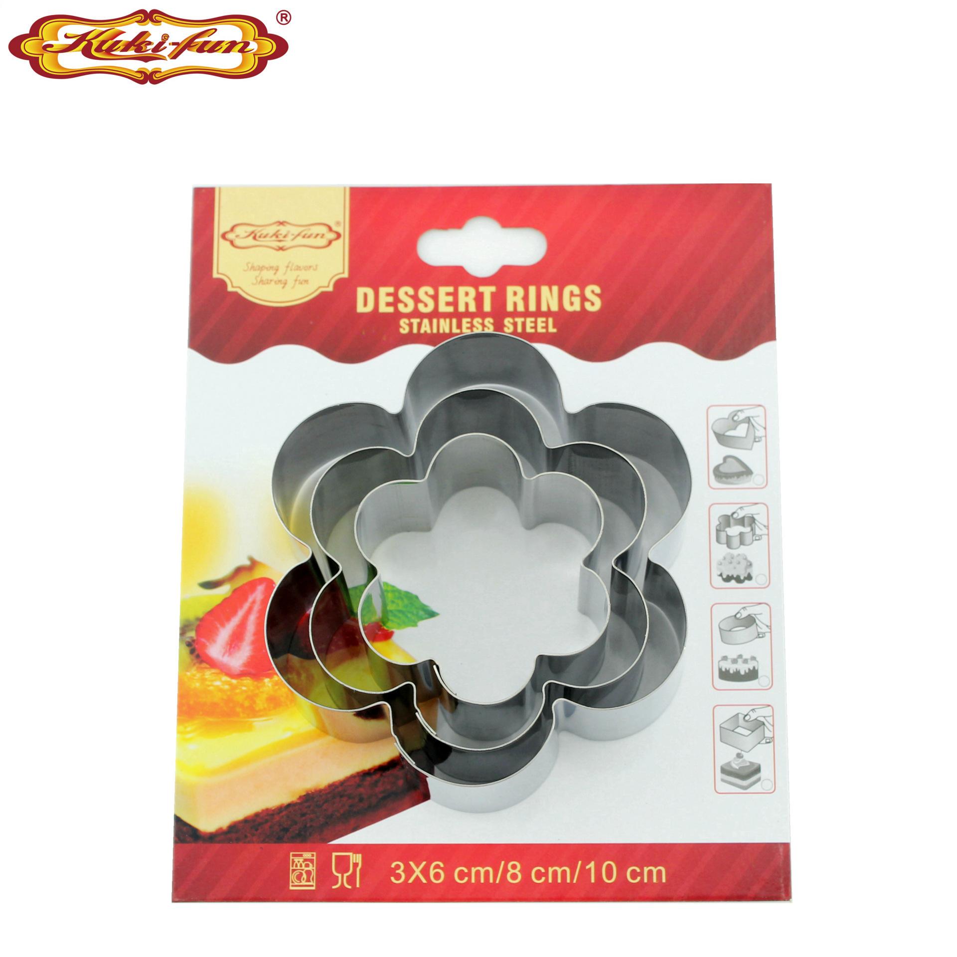 梅花慕斯圈 不锈钢3件套蛋糕圈 加厚烘焙DIY食物水果模具