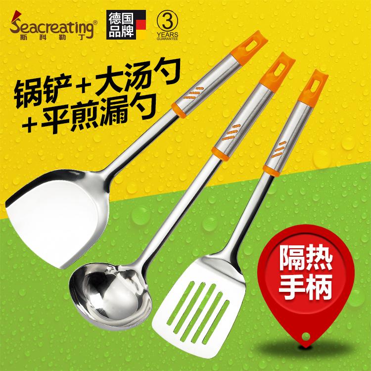 德国斯科勒丁加厚不锈钢隔热厨具3件套中式锅铲+大汤勺+平煎漏铲