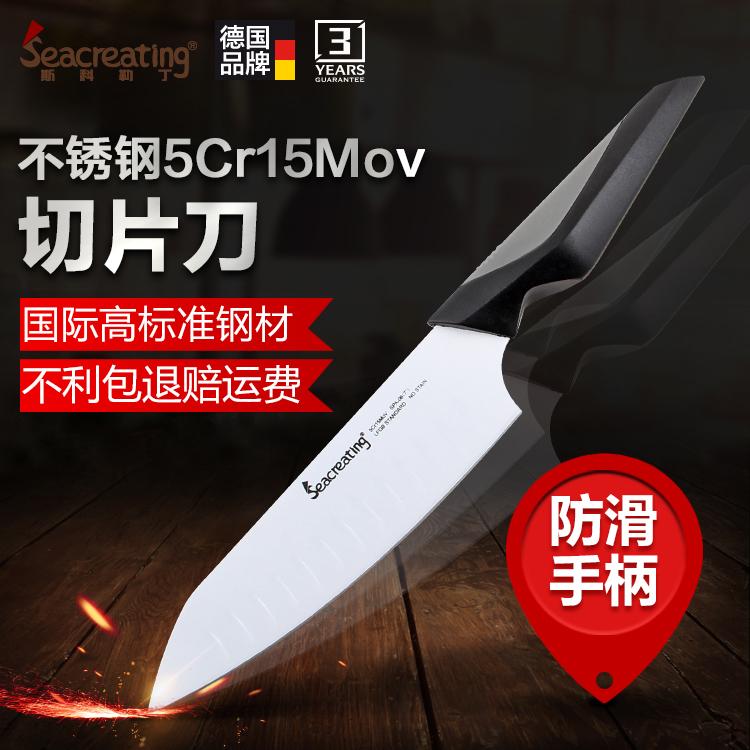 德国斯科勒丁5Cr15Mov不锈钢轻巧水果刀小菜刀料理刀切片刀