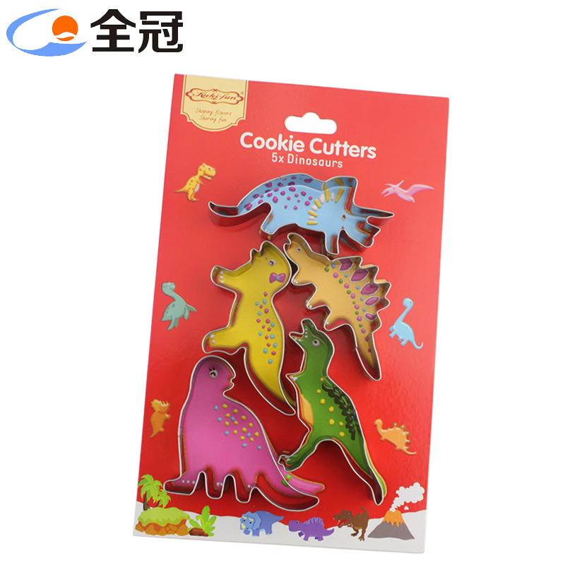 新品不锈钢饼干模恐龙形状5件套装恐龙动物模具饼印厂家现货批发