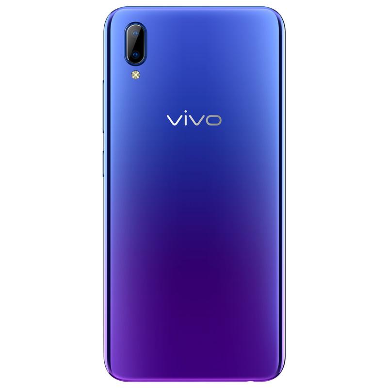 vivo Y93S手机4+128G