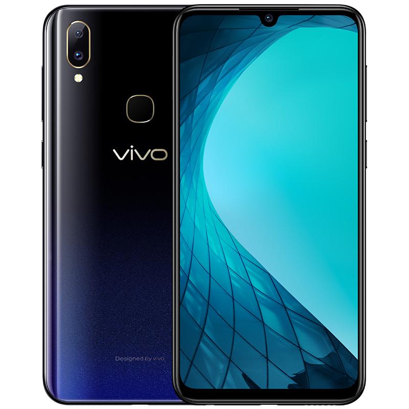 vivo Z3i标准版全面屏智能双摄4G全网通学生全新正品官方旗舰店智能限量版手机vivoz3i