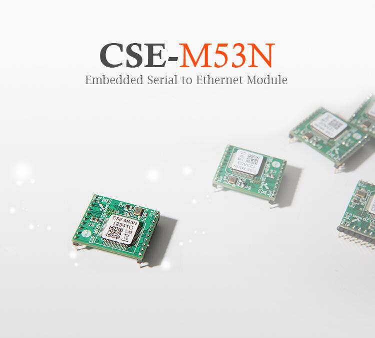 CSE-M53N IPv6嵌入式以太网转换模块