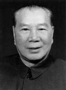 【党史学习教育】闽西籍开国将军