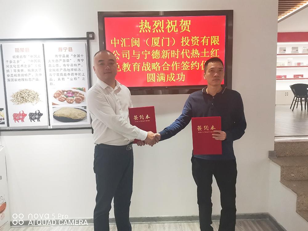 热烈祝贺龙岩市闽红培训咨询服务有...