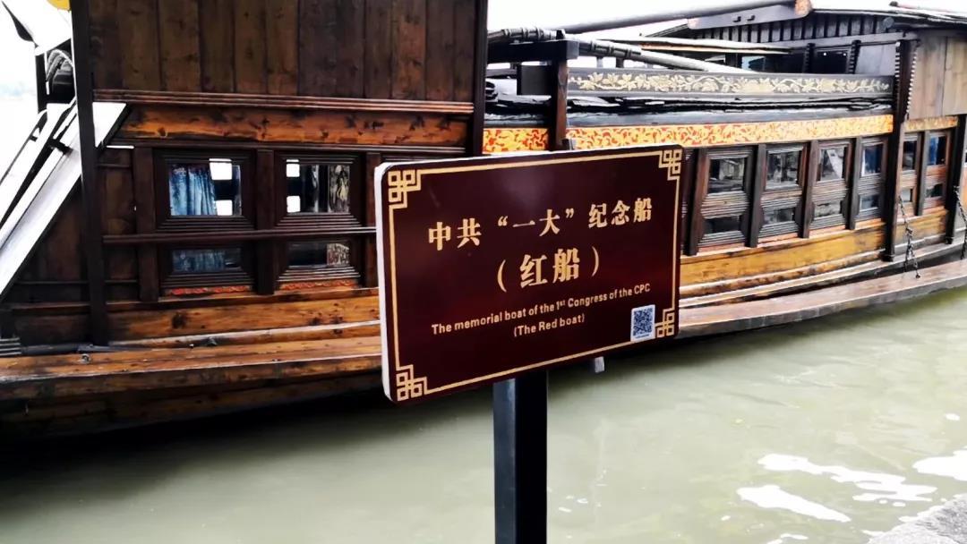 百年瞬间   中国共产党的创立