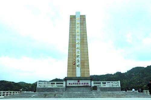 党史学习教育基地  【古田培训】松毛岭