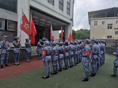 【古田培训】红军授旗仪式