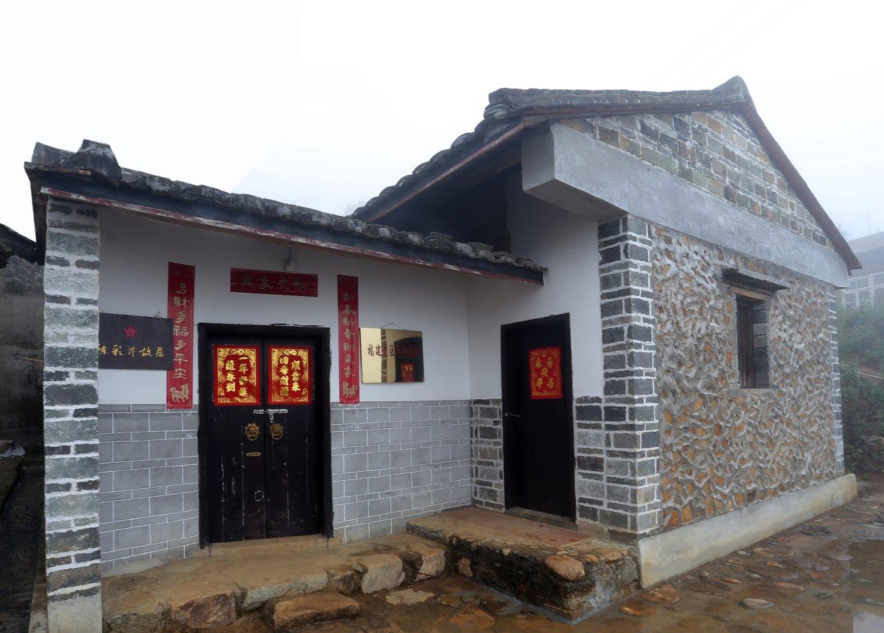 党史学习教育基地 |漳州平和长乐乡