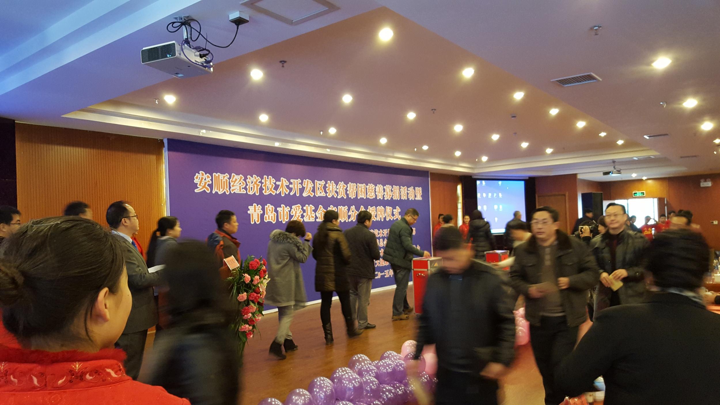 副社长:李才凤承办的慈善募捐活动