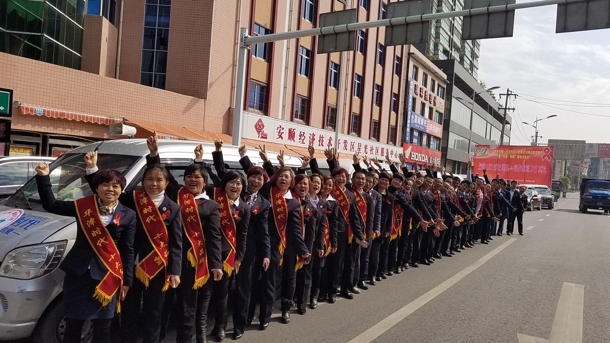 12.1暖冬活动启动仪式(陈发琳 市爱心义工社)