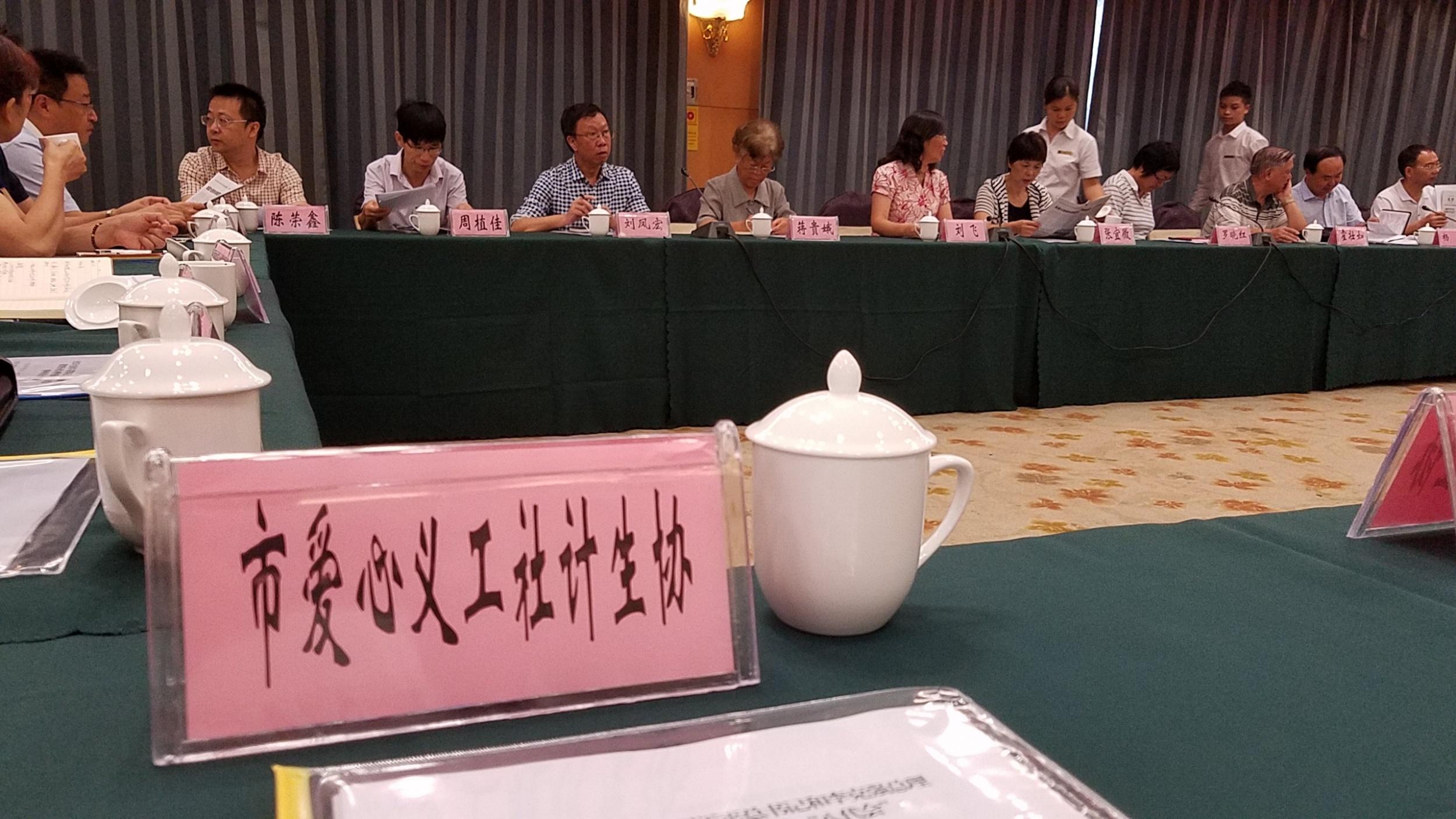 计生志愿服务经验分享活动(陈发琳 市爱心义工社)