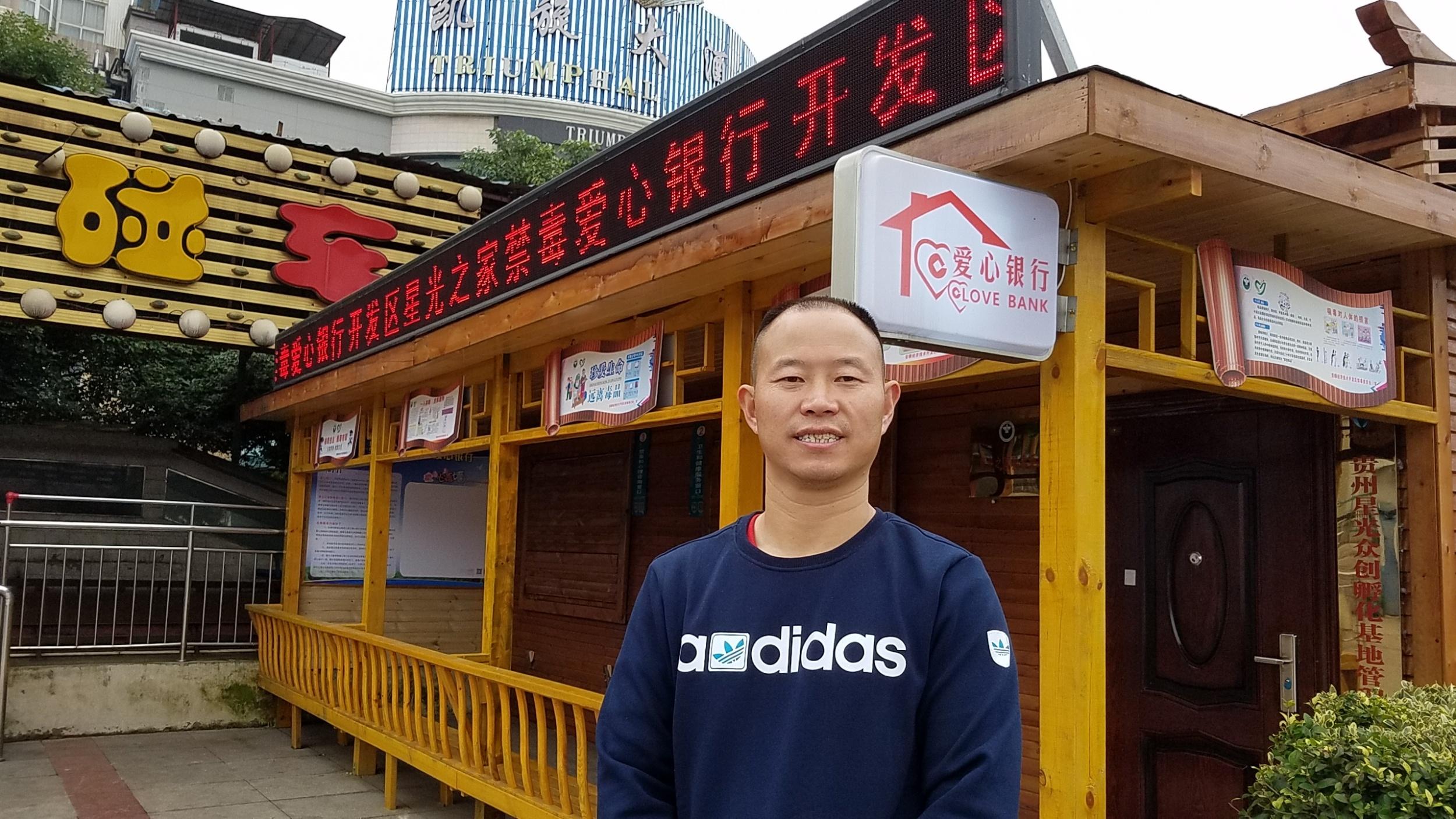 平安小区建设志愿活动(陈发琳 市爱心义工社)