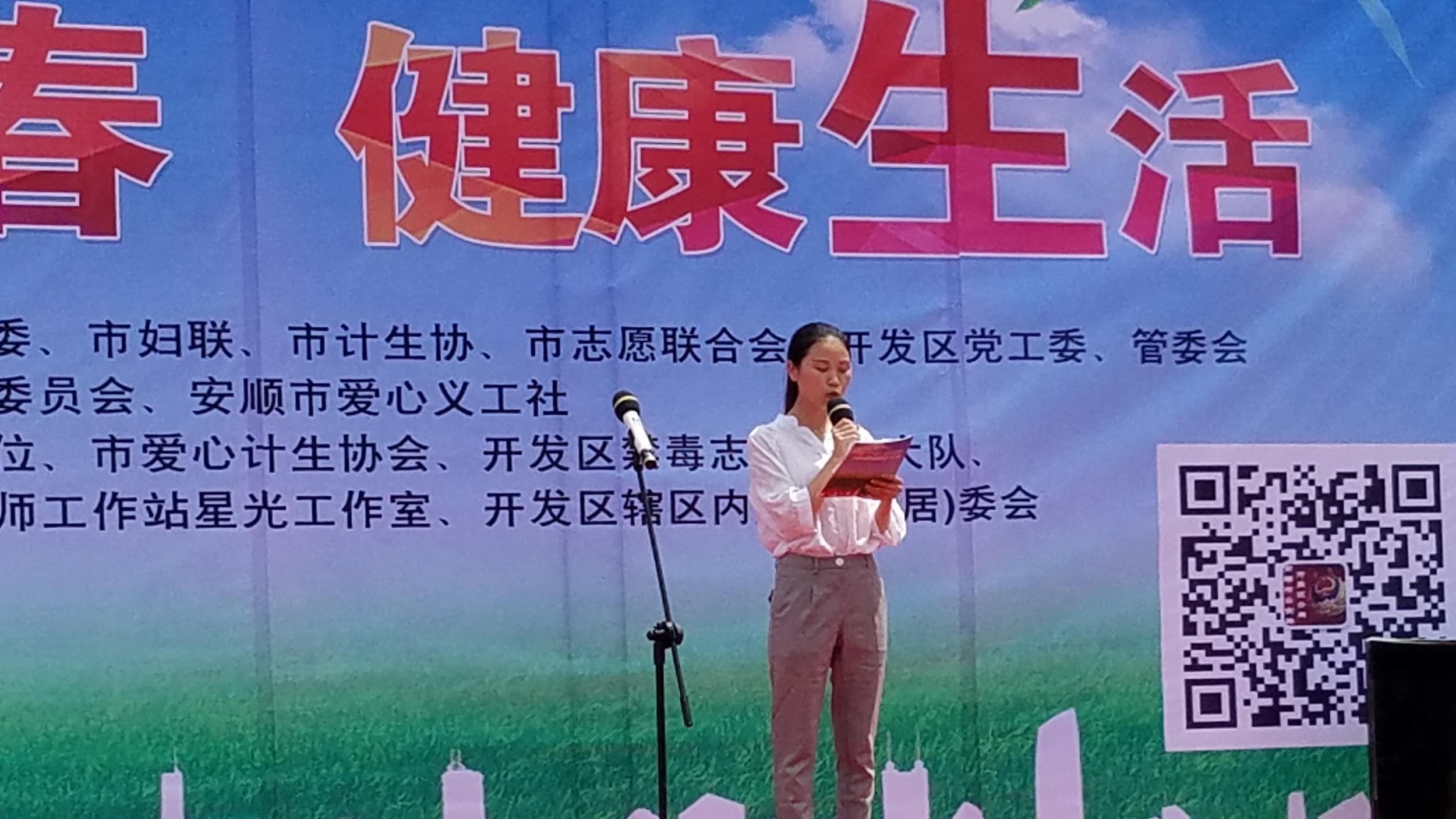 6.26禁毒宣传活动(陈发琳 市爱心义工社)