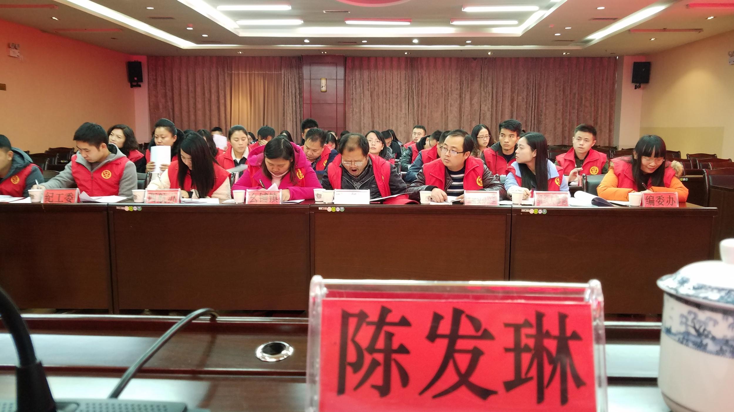 十二月:志愿服务条例培训(陈发琳 市爱心义工社)