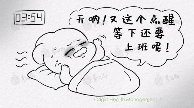 为何经常在凌晨3-5点醒来的人容易猝死?子午流注里寅时的秘密