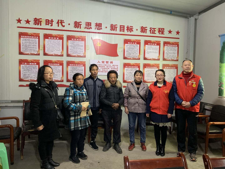2019年12月31日陈发琳带领爱心社义工在普定县开展计生困难家庭慰问工作