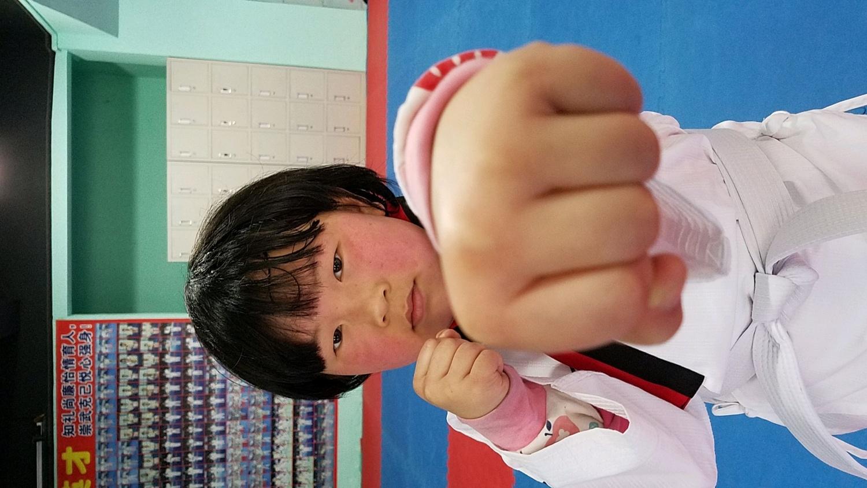 图说安顺市跆拳道学校
