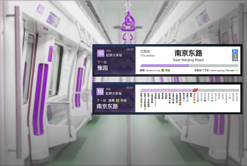 地铁导乘屏