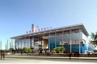 邯郸市游泳训练中心