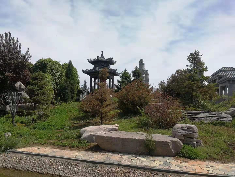 东华林公墓