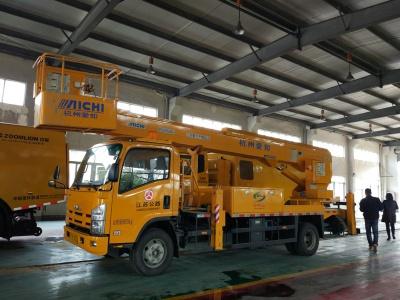 南京市政工程机械检测|压路机检测、铣刨机检测、摊铺机检测、南京装载机检测