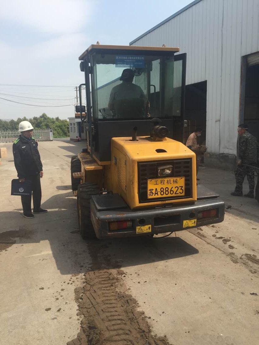 南京挖掘机检测、装载机检测、压路机检测
