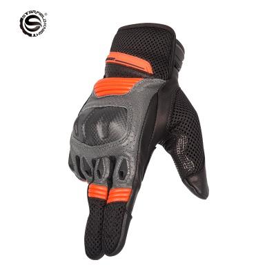 SKG-547手套