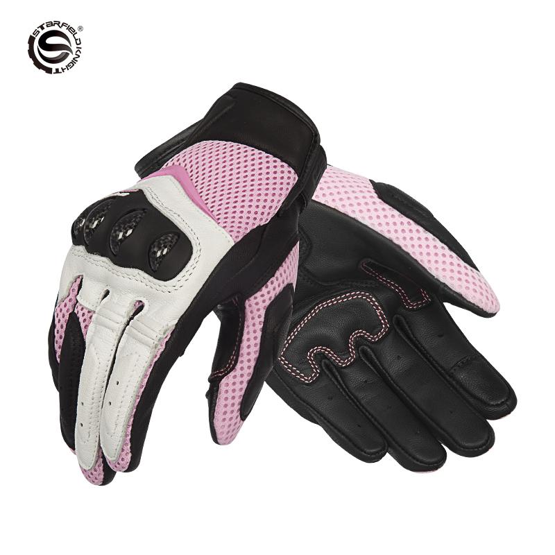 SKG-548手套