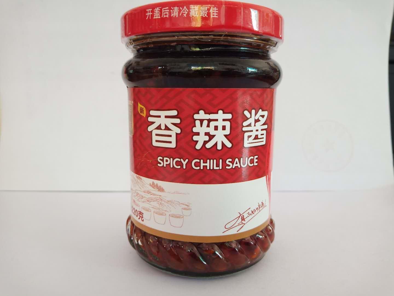 220g香辣酱