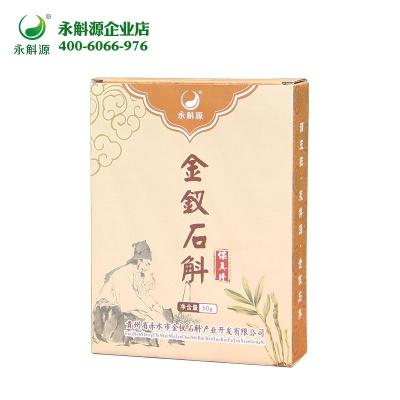 永斛源赤水金钗石斛冻干茶片50g盒装