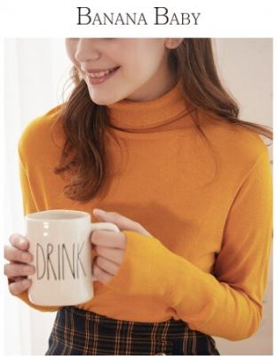 冬季装新款纯色高领打底衫百搭长袖针织打底毛衫时尚潮流保暖纯色百搭长袖打底衫