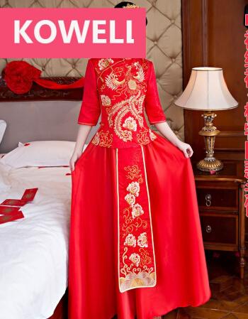轻奢品牌新款新娘中式婚纱结婚旗袍冬天结婚古装嫁衣秀禾服中式婚纱旗袍敬酒服